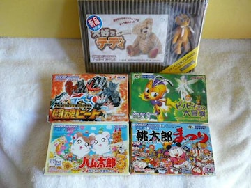GAME BOY ADVANCE「ソフト5本セット」(14)