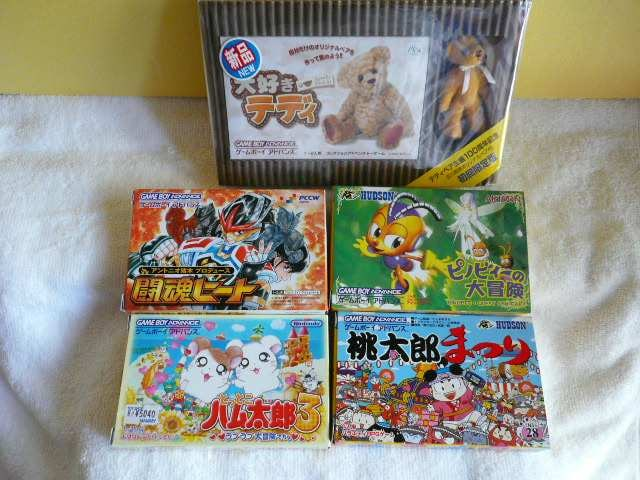 GAME BOY ADVANCE「ソフト5本セット」(14)  < ゲーム本体/ソフトの