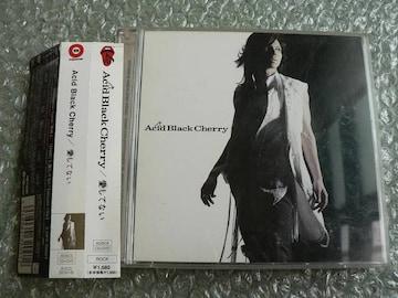 Acid Black Cherry『愛してない』初回盤【CD+DVD】他にも出品