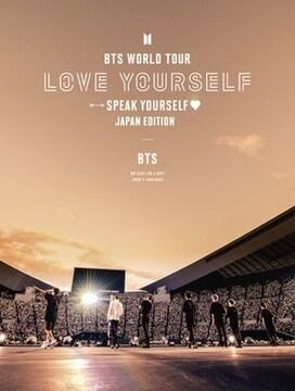即決 BTS WORLD TOUR 'LOVE YOURSELF 2DVD 初回盤 新品