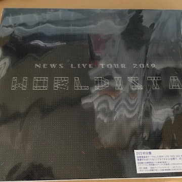 即決 NEWS LIVE TOUR 2019 WORLDISTA 2DVD 初回盤 新品