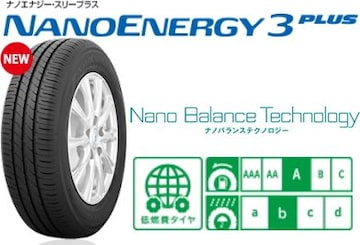 ★165/65R15 緊急入荷★TOYO NANOENERGY3PLUS 新品タイヤ4本セット