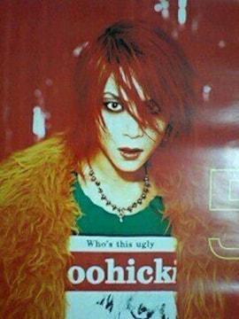 X JAPAN hide ポスター 1995 MISERY
