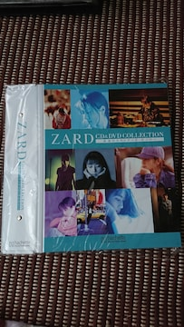 隔週刊ZARD CD&DVDコレクション 専用バレンダー(一部)