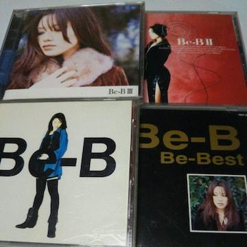 CD BeーBアルバム�@�A�Bベスト4枚セット〒送料無料