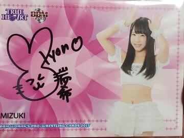 東京女子プロレス瑞希直筆サインカード