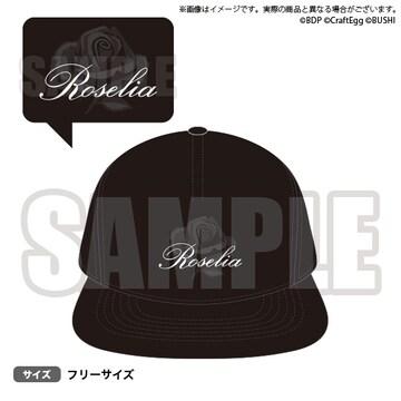 ●BanG Dream! バンドリ キャップ 帽子 Roselia ver.2●