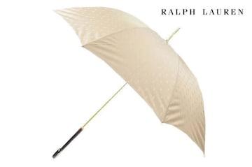 ポロ ラルフローレン雨傘 長傘 POLO Ralph Lauren 総ロゴ