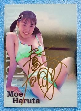 ぶるるん倶楽部 カード II レア カード SP-15 春日萌 トレカ