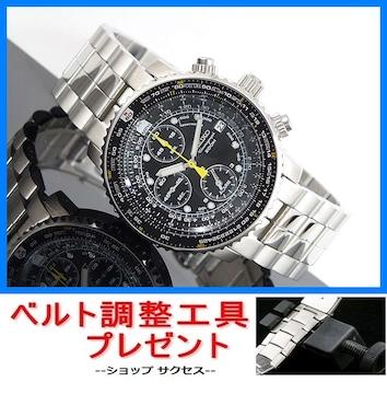 新品■セイコー クロノ パイロット腕時計 SNA411P1★調整工具付