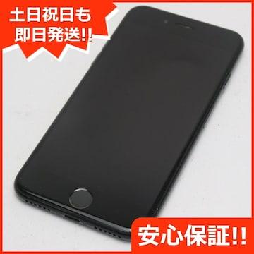 ●良品中古●SOFTBANK iPhone7 128GB ジェットブラック●