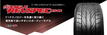 ★215/45R16 緊急入荷★ グッドイヤー REVSPEC RS02 新品タイヤ 4本セット
