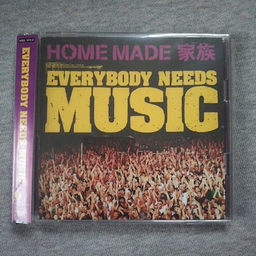 HOME MADE家族 EVERYBODY NEEDS 初回限定盤 CD+DVD