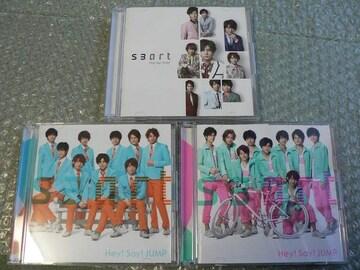 Hey!Say!Jump『smart』3枚(初回盤1+2+通常初回プレス)4CD+2DVD