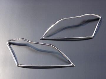 クロームメッキヘッドライトリング プレミオ 260系261系265系