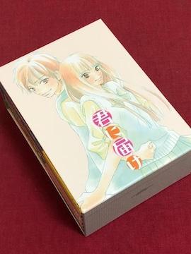【送料無料】君に届け(DVD-BOX全8巻セット)