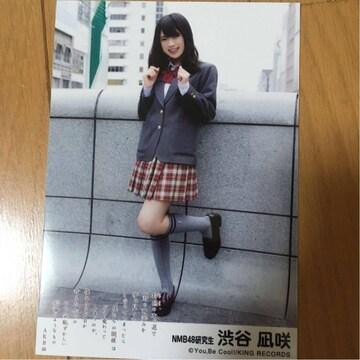 NMB48 渋谷凪咲 鈴懸〜 生写真 AKB48