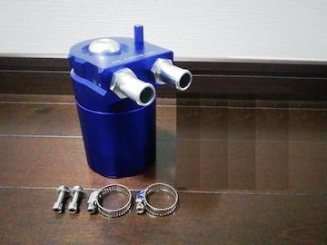 ★オイルキャッチタンク 300ml アルミ ブルー ブローバイ分離