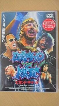 WWE(WWF)ビヨンドザマット〜リングの外に脚本はない〜 DVD 初回限定版