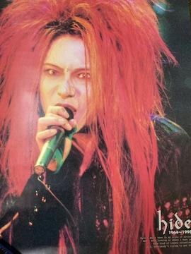 ポスター X JAPAN 1994 hide our psychommunity