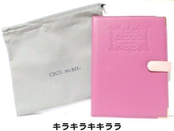 ■CECIL McBEE./セシルマクビーエレガント★ロゴ型押し*ノートカバー袋付