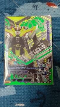 ガンバライジング 仮面ライダーゼロワン ブレイキングマンモス