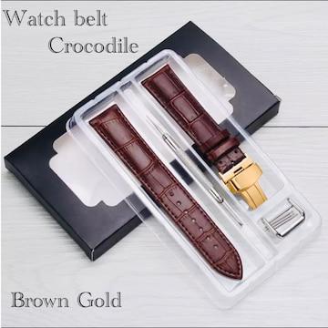 腕時計ベルト Dバックル レザー クロコダイル型押し 20mm 茶