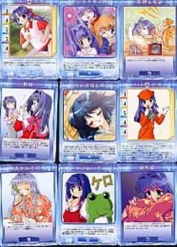○水瀬名雪 ゲームカード15枚(Kanon)