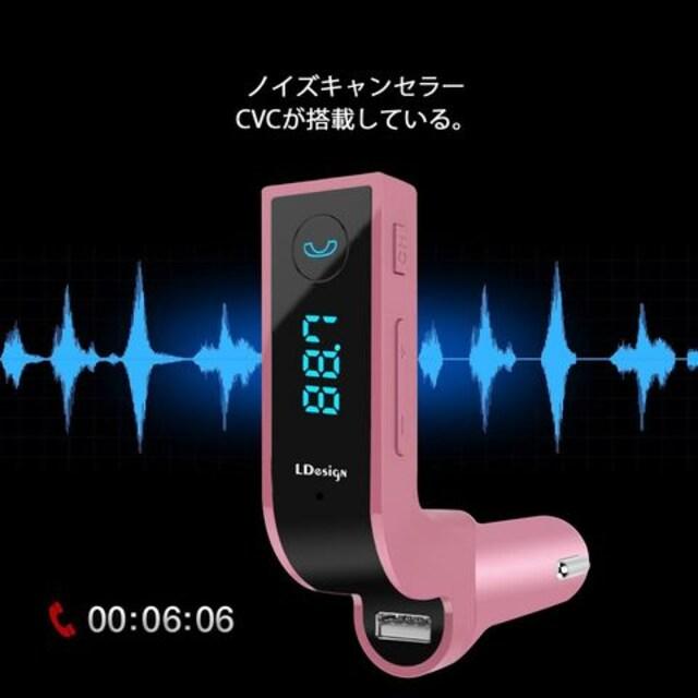 FMトランスミッター 【2017】Bluetooth ピンク < 自動車/バイク