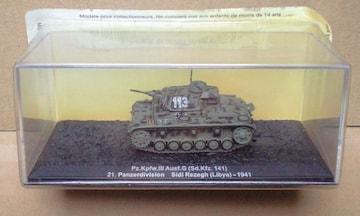 コンバット・タンク・コレクション �V号戦車G型