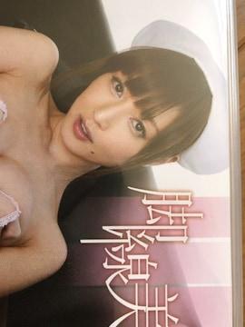 池田夏希  脚線美  DVD   日本製正規版