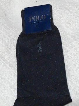 ラルフローレン靴下 25〜27