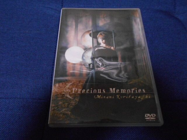 【中古DVD】 Precious Menories 栗林みな実  < タレントグッズの