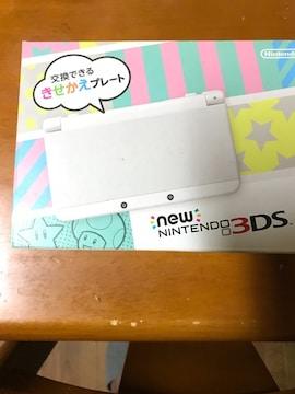 new Nintendo 3DS ホワイト