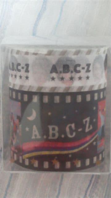 未開封新品ABC-Z 2018 ジャニーズ伝説限定マスキングテープセット必見 < タレントグッズの
