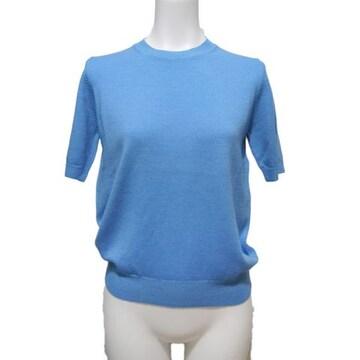 新品プラダPRADAウール半袖セーター(ニット)サックスブ