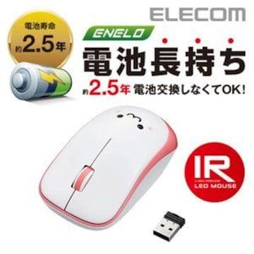 ★ELECOM 無線 ワイヤレス IRマウス(3ボタン) ピンク Mサイズ