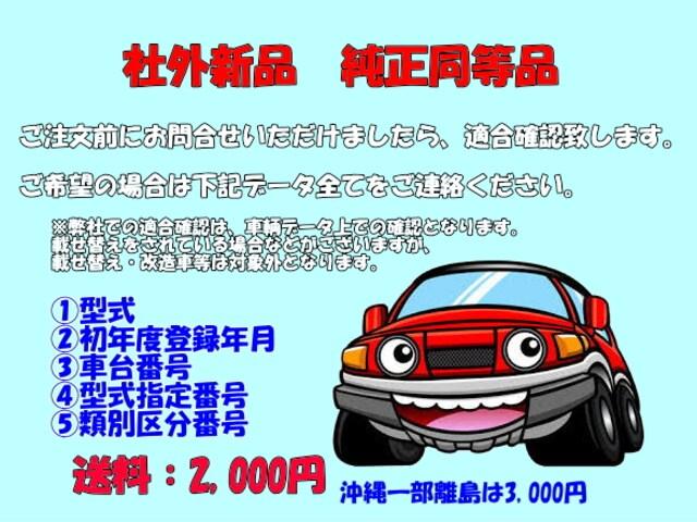 【新品】マツダ6 GJ5FP・GJ5FW・GJEFP・GJEFW 新品 < 自動車/バイク