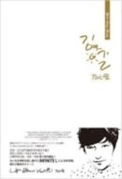 即決 L (INFINITE) L's Bravo Viewtiful -Part02 日本版 新品