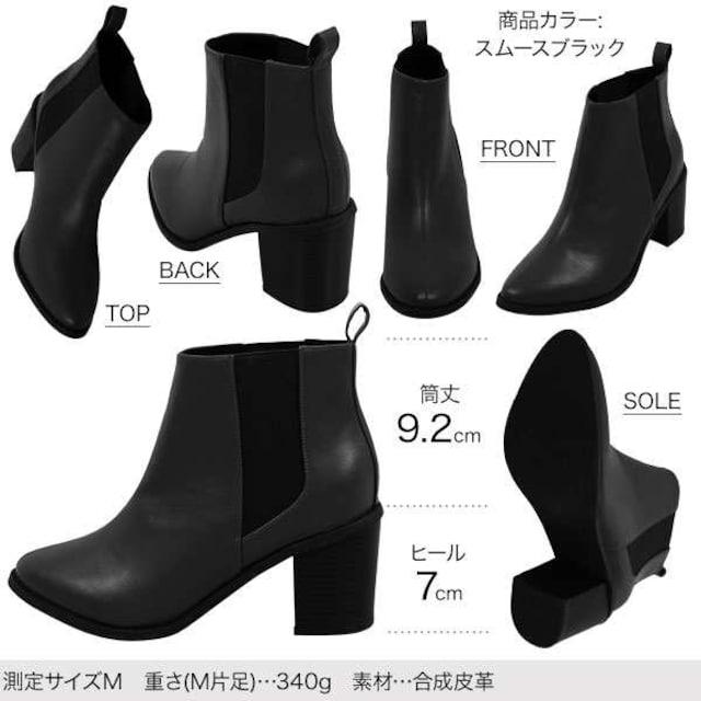 神戸レタス★サイドゴア ショートブーツ < ブランドの