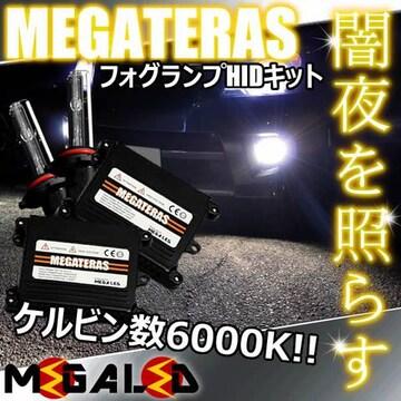 Mオク】ムーヴラテL550/560系後期/フォグランプHIDキット/H8/6000K
