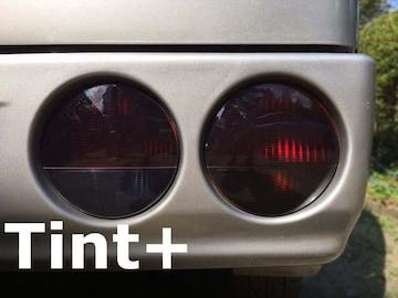 Tint+何度も貼れるテールランプ タウンボックスU61W スモークフィルム