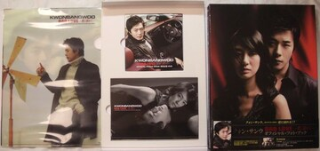 3大企画「クォン・サンウ」オフィシャル・フォトブック中古品