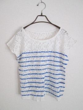 即決/Natural Couture/半袖ボーダーレースカットソー/白ブルー
