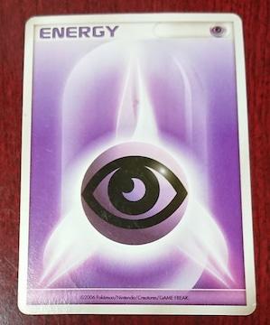 ポケモンカード 基本ちょうエネルギー 基本みずエネルギー 2006