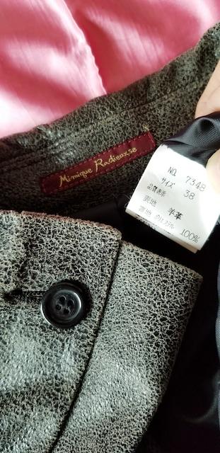 お洒落渋カラー茶系ブラウン羊革ラムレザーテーラードジャケット < 女性ファッションの