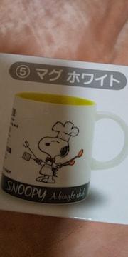 スヌーピーマグカップ&マスコット(当たりくじ)