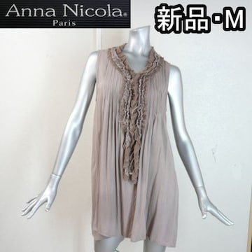 【新品★M】アンナニコラ★フリルブラウス★チュニック