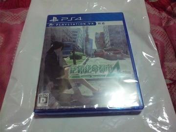 【新品PS4】絶対絶命都市4plus プラス