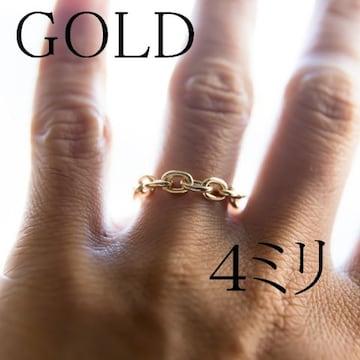 4ミリ AZチェーンPL リング 指輪 ゴールド(orシルバー)